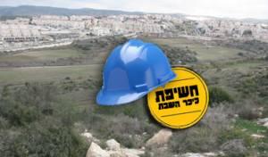 שטח הבניה המיועד (צילום: כיכר השבת)