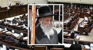 """הגאב""""ד על רקע הכנסת. צילום: פלאש 90 ועזרא לנדאו"""