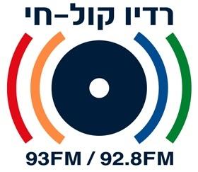רדיו קול חי - קול חי – רדיו בשידור חי – להאזנה ישירה