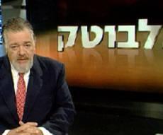 רפי גינת (צילום: אתר רשת)