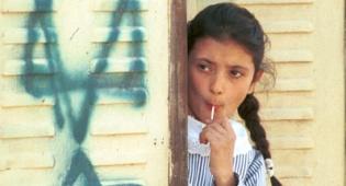 (צילום: פלאש 90) - בת חמש ולא מדברת ברור. מה עושים?
