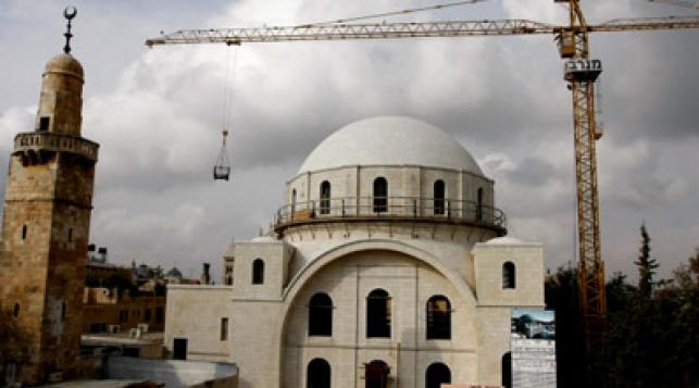 עבודות הבנייה ב´חורבה´ (צילום: פלאש 90)