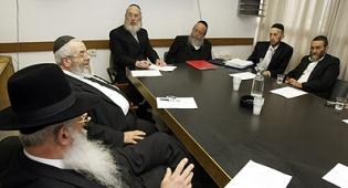 חברי הכנסת של יהדות התורה. צילום: פלאש 90