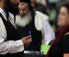 (צילום אילוסטרציה: פלאש 60) - בית-הדין דרש מאישה לעבור פוליגרף