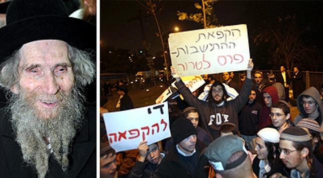 """ההפגנות נגד ההקפאה. מימין: הגראי""""ל שליט""""א"""