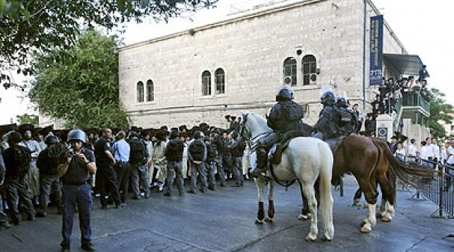 הפגנה בירושלים. צילום: פלאש 90