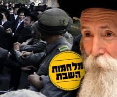 הרב גרוסמן על רקע ההפגנות (עזרא לנדאו, פלאש 90)