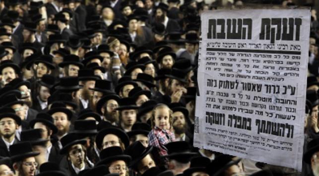 מימין: המודעות שנתלו בירושלים (צילום: פלאש 90)