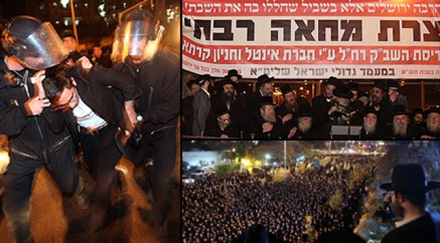 העצרת וההפגנה בירושלים, הלילה (פלאש 90)