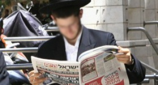 ישראל היום (צילום ארכיון: פלאש 90)
