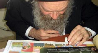 הרב בצרי מעיין באלבום (צילום: כיכר השבת)
