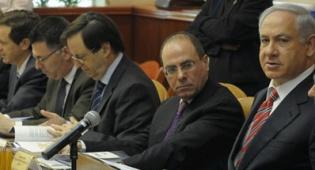 ישיבת ממשלה. ארכיון (צילום: פלאש 90)