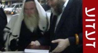 הרב גרוס, היום