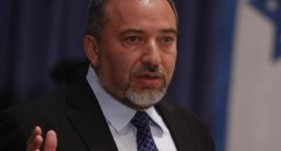 ליברמן. רוצה שיטור ישראלי בהאיטי (פלאש 90)