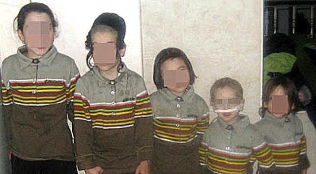 ילדי המשפחה (תצלום מתוך רוטר)