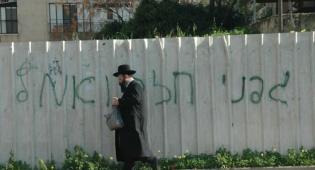 בני-ברק, היום (צילום: עוזי ברק, כיכר השבת)