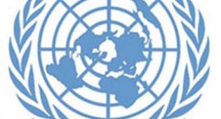 """לוגו האו""""ם - ישראל מודה: שילמנו לאו""""ם 50 מ´ שקל על הנזקים שגרמנו להם"""