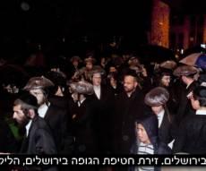 ההפגנה בירושלים, הלילה (צילום: פלאש 90)
