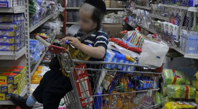 ילד במכולת (צילום אילוסטרציה: פלאש 90)