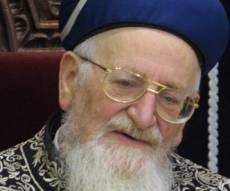 הרב מרדכי אליהו. ארכיון (צילום: פלאש 90)
