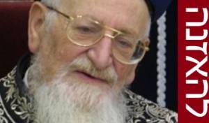 הרב אליהו, ארכיון (צילום: פלאש 90)