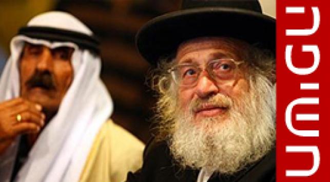 הרב שוורץ במפגש עם ערבים (צילום: פלאש 90)