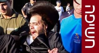אילוסטרציה (צילום: פלאש 90) - המשטרה: לא נכנסים לשכונות חרדיות