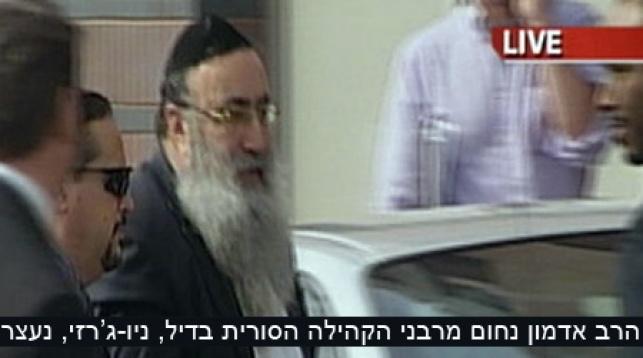 הרב אדמון נחום מרבני הקהילה הסורית בדיל