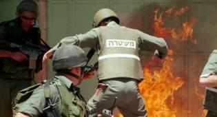 אילוסטרציה. למצולם אין קשר לנאמר (פלאש 90) - נס פורים: ביקשו לפגע ביהודים ונפגעו