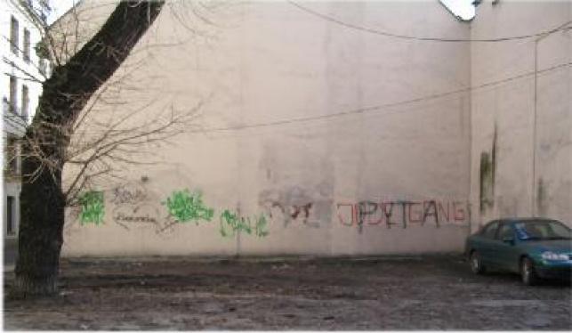 כתובת הנאצה שרוסהה בגטון קראקוב לשעבר