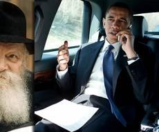"""האדמו""""ר מחב""""ד ונשיא ארה""""ב (צ´: הבית הלבן, ארכיון"""