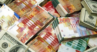 """הכסף הלך (צילום אילוסטרציה: פלאש 90) - ראש ה""""כולל"""" נדהם: כל הכסף נגנב"""