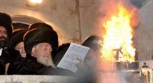 משחת קודש: ההדלקה בחסידות ויזניץ
