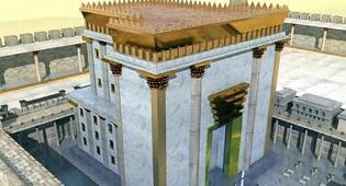 """באדיבות ´מכון המקדש´ - מהו בעצם """"בית המקדש""""?"""
