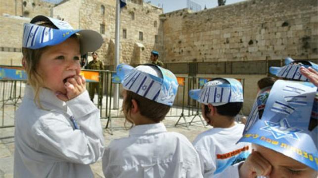 ילדים חרדיים עם סמלי העצמאות. פלאש 90