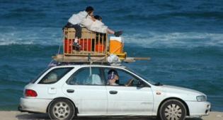 יוצאים לטייל. אתם באים? פלאש 90 - חדש בכיכר השבת: מדור קיץ עדכני