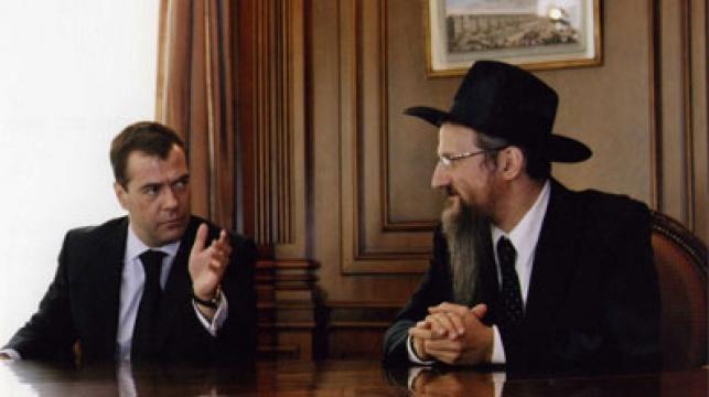 פגישת הרב הראשי ונשיא רוסיה