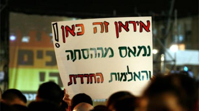 תראו מי שמדבר. אמש בתל-אביב. צילום: פלאש 90