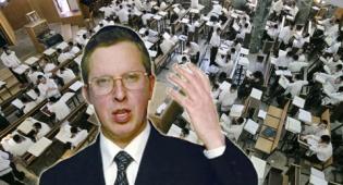 הרב נויגרשל על רקע ישיבה (צילום: פלאש 90)