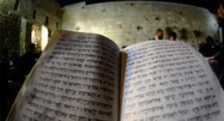 סידור תפילה (צילום: לויק ט´) - אָבִינוּ אָב הָרַחֲמָן, תֵּן לְכֻלָּנוּ חַיִּים אֲרֻכִּים