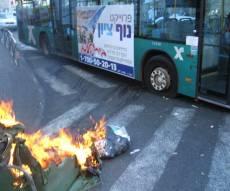 התשובה לעצורים: הפגנה בוערת בי-ם