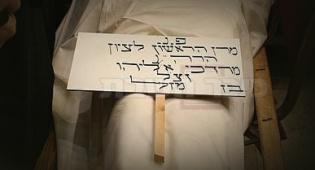 ההלוויה, אמש (צילום: מאיר אלפסי, כיכר השבת)