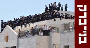 בני-ברק, היום (צילום: עוזי ברק ודוד כהן) - גלריית ענק: מאה אלף מחו בבני-ברק