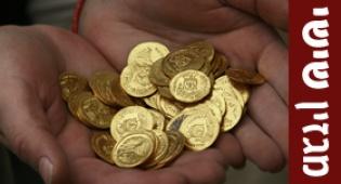 מטבעות זהב (צילום: פלאש 90) - פרשת-בלק: מעשה בשלושה שותפים