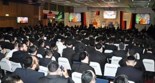 הוועידה, היום (צילום: עוזי ברק, כיכר השבת)