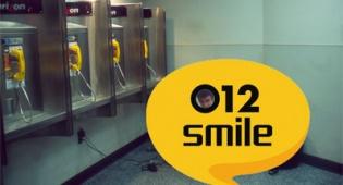 מבצע, רק 48 אג' לדקת שיחה. 012 סמייל