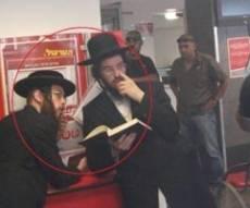 """ועכשיו: נטורי קרתא נגד """"דואר ישראל"""""""