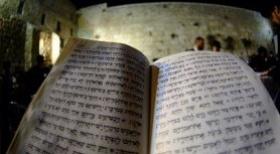 סידור תפילה (צילום: לויק ט´)