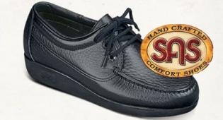 נעליים נוחות ואופנתיות. מידות טובות