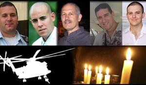 """תמונות חמשת מתוך שש ההרוגים, ז""""ל"""